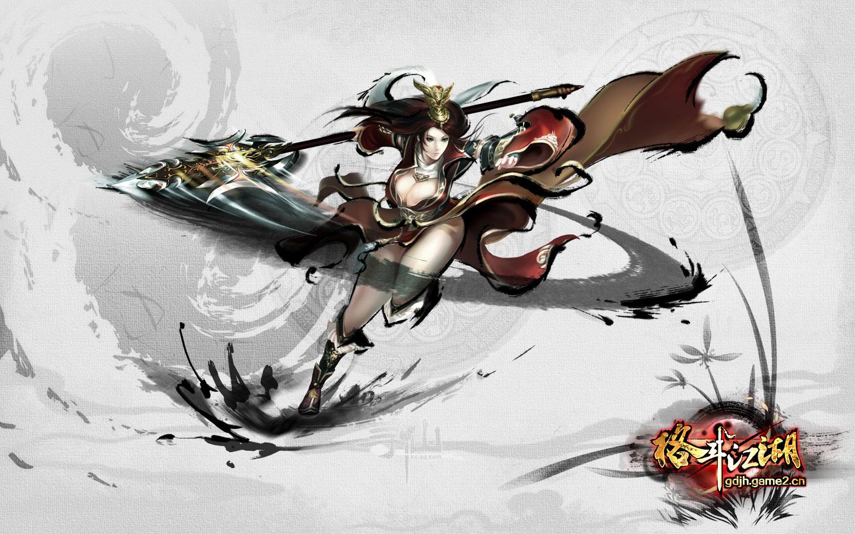 游戏壁纸/《格斗江湖》游戏壁纸选择壁纸尺寸:1440*900...