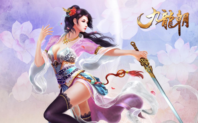 《九龙朝》游戏壁纸